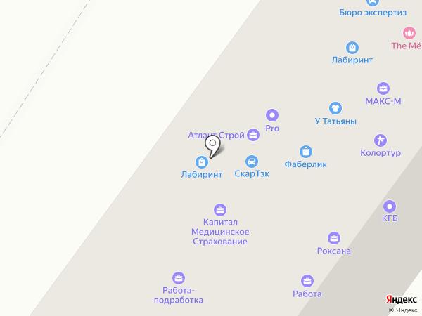 ScarTeK на карте Уфы