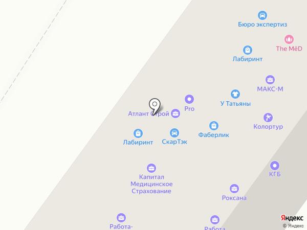 BUSFOR на карте Уфы