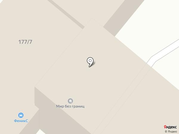 Лотос на карте Уфы