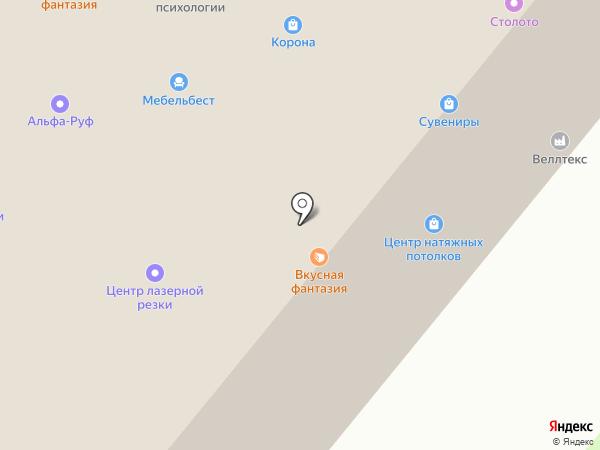 Renzacci на карте Уфы