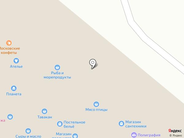 Союз на карте Уфы