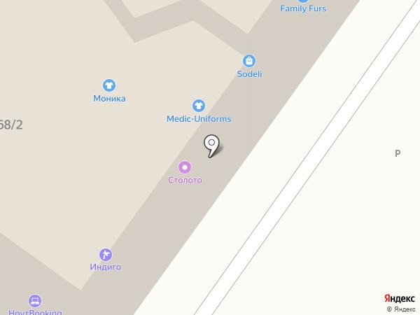 EXTREME HOUSE на карте Уфы