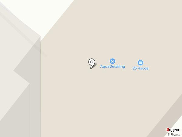 Muffin Lounge на карте Уфы