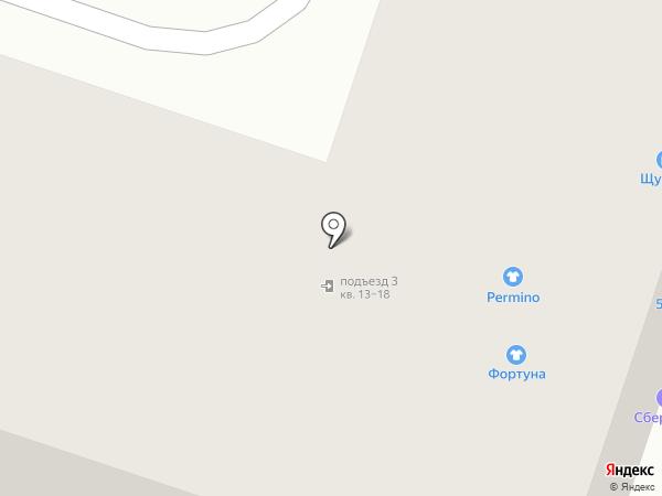 Магазин посуды на карте Перми