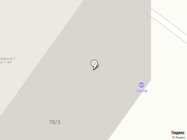 Уфимская Академия Фотомастерства на карте Уфы