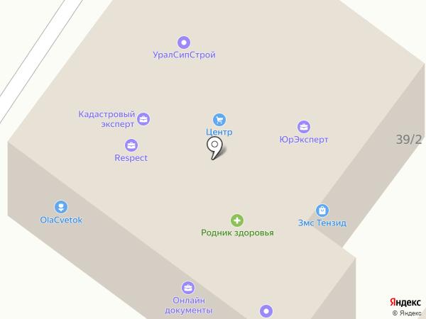 Континент на карте Уфы