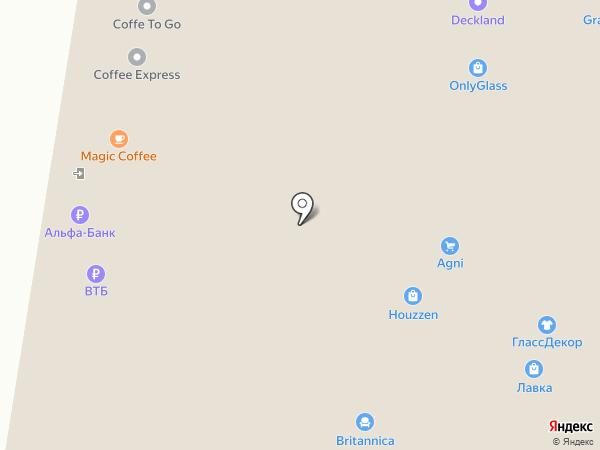 А-Кухни на карте Уфы