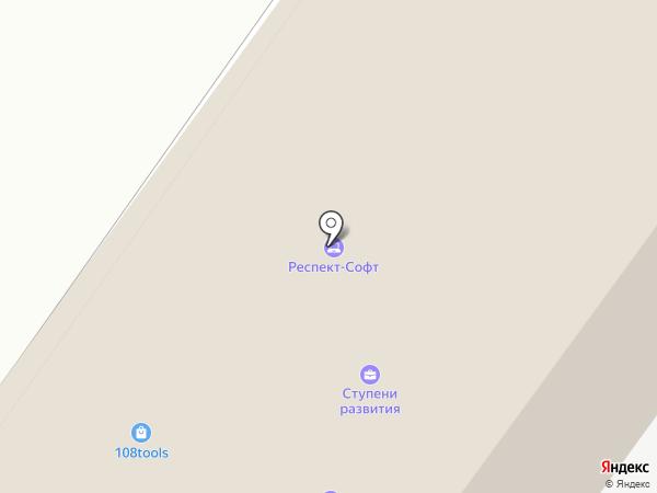 Терс на карте Уфы