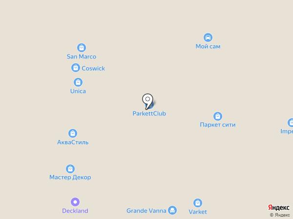 Империал на карте Уфы