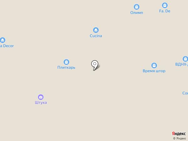 Время штор на карте Уфы