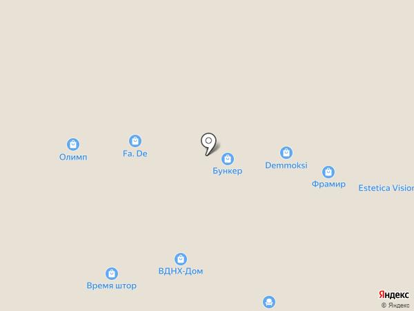Дизайн массив на карте Уфы