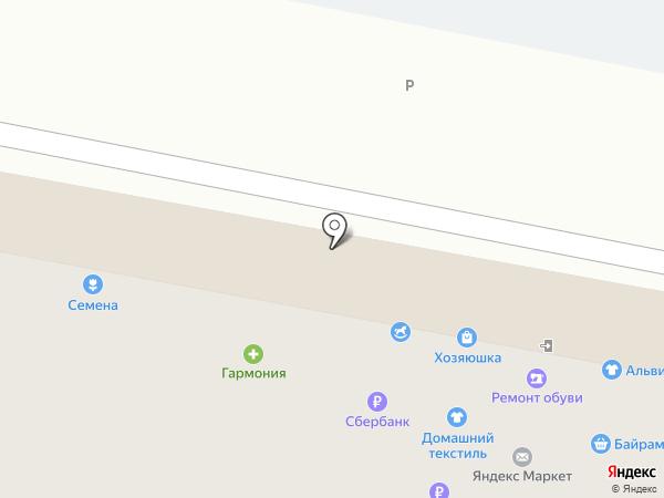 Магазин по продаже семян на карте Уфы