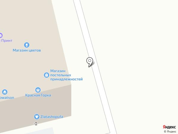Магазин печатной продукции на карте Уфы