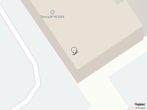 Почтовое отделение №3 на карте Ишимбая