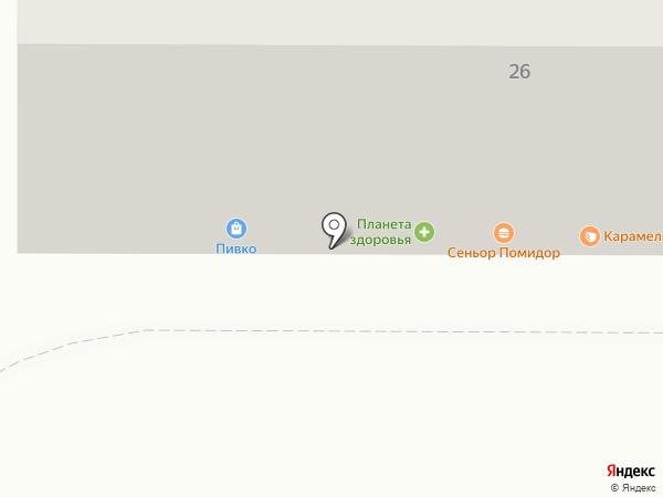 Сеньор Помидор на карте Перми