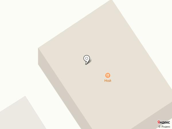 У Водолея на карте Ишимбая