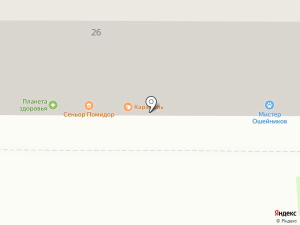 Ваш Усурик на карте Перми