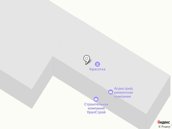Красотка на карте Ишимбая