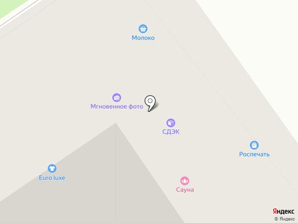 Ритуальный салон на карте Ишимбая