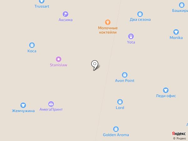 Магазин нижнего белья на карте Уфы