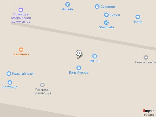 БигФикс на карте Уфы
