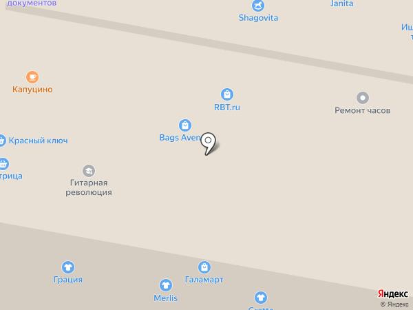 Экспресс-ателье на карте Уфы