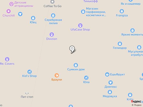Кедровая лавка на карте Уфы