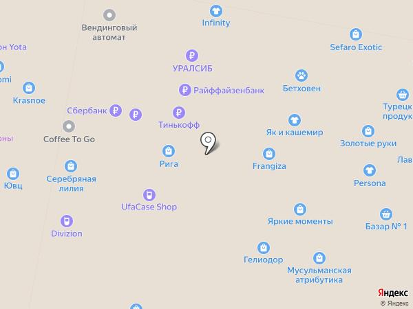 ПитСтоп на карте Уфы