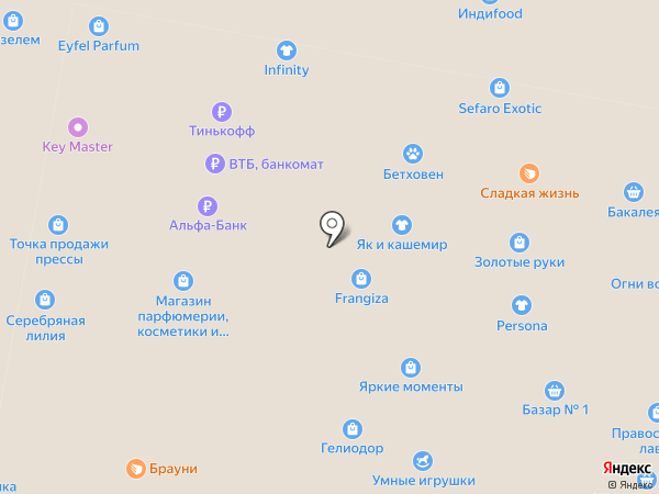 Мастерская по замене батареек в часах и брелоках на карте Уфы