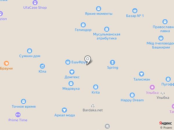 DimArk на карте Уфы