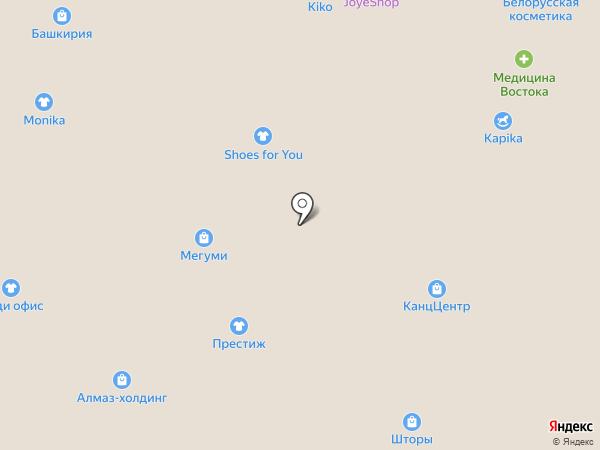 Хоз Маг на карте Уфы