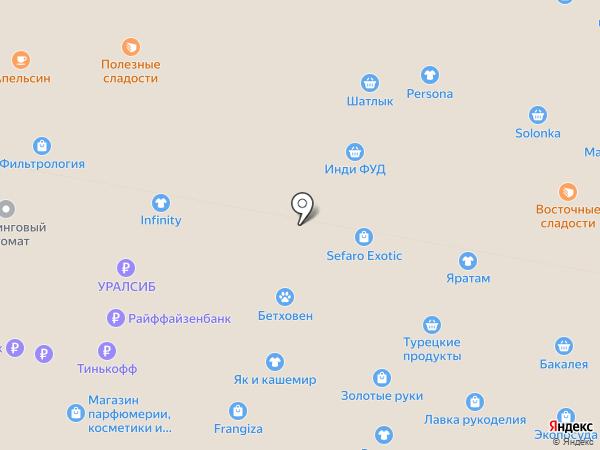 Магазин сумок на карте Уфы