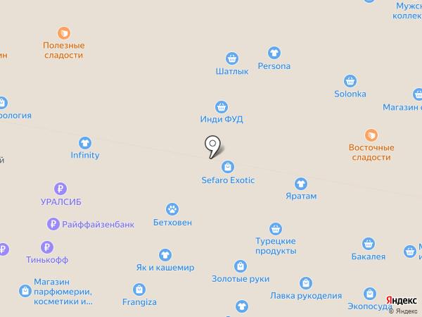 Гелиодор на карте Уфы