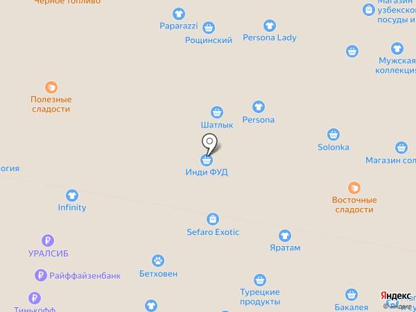 HandMade на карте Уфы