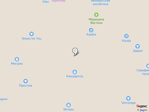 Уфа Картины на карте Уфы