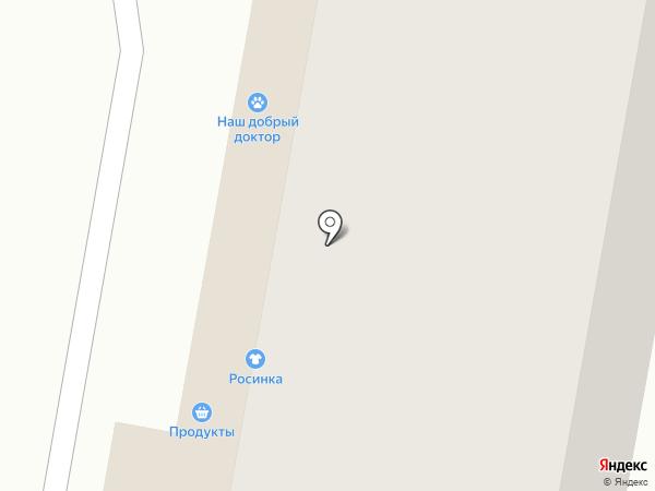 Росинка на карте Уфы