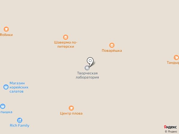 Фруктовая лавка на карте Уфы