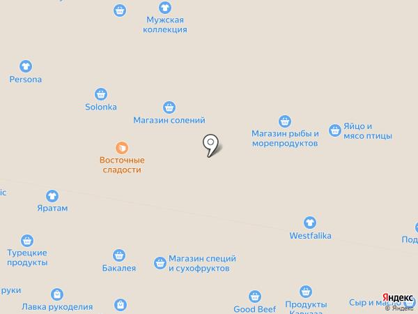 Хозяйственная лавка на карте Уфы
