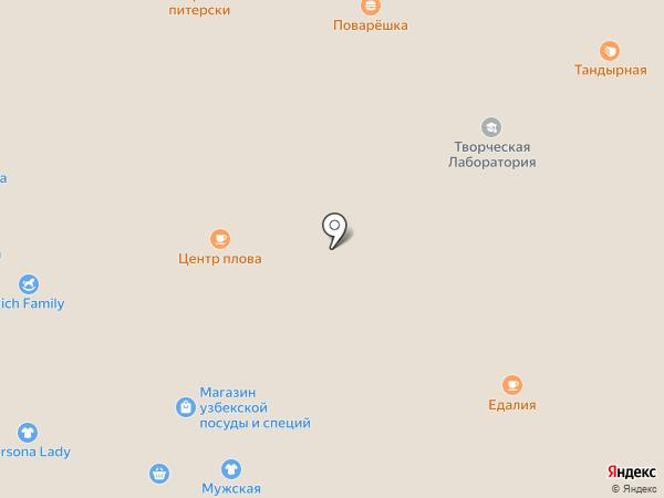 Магазин солений на карте Уфы