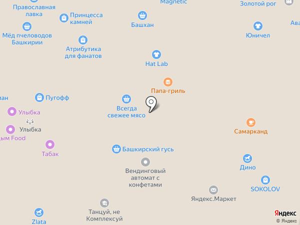 Магазин пальто на карте Уфы