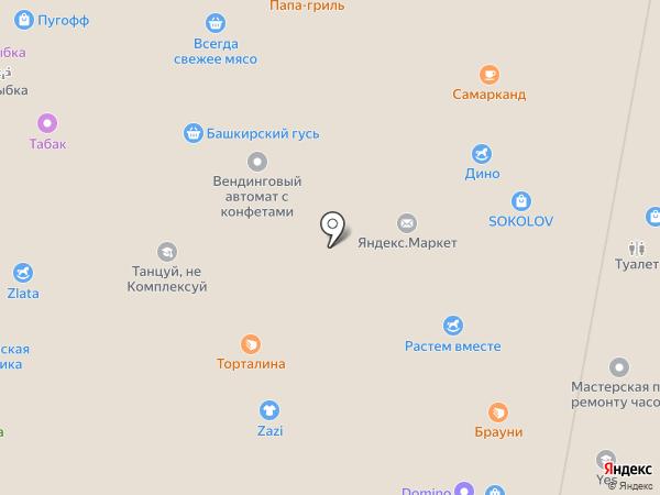 Магазин верхней одежды на карте Уфы