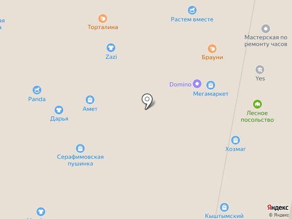 Магазин электротоваров на карте Уфы