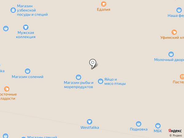 Мясная долина на карте Уфы