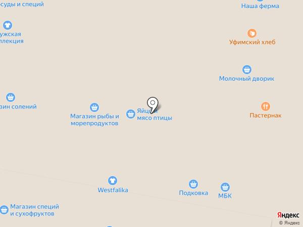 Магазин кавказских продуктов на карте Уфы