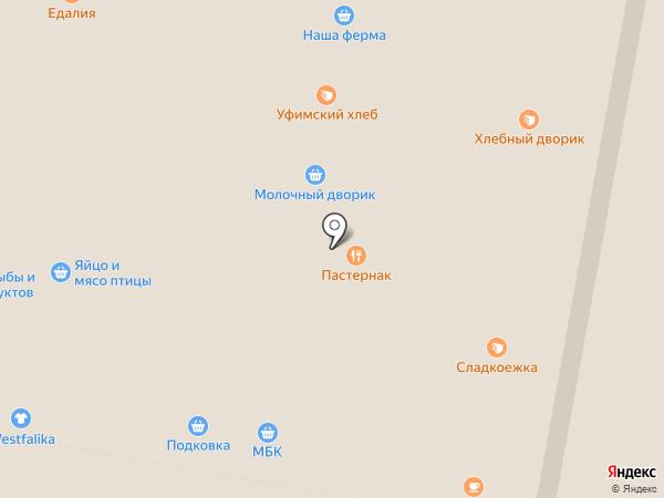 Магазин колбасных изделий на карте Уфы