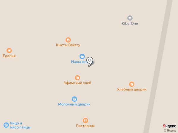Давлекановские полуфабрикаты на карте Уфы