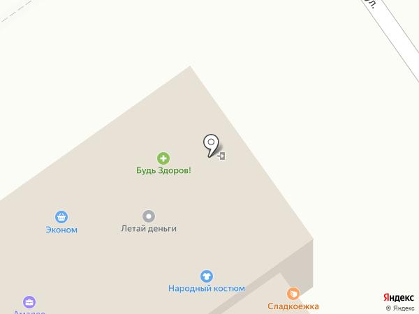 Летай Деньги на карте Ишимбая
