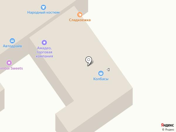 Магазин колбасных изделий на карте Ишимбая