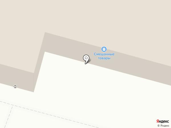 Qiwi на карте Ишимбая