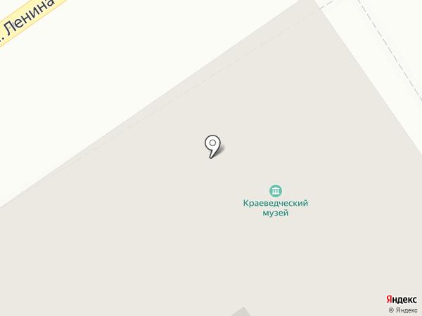 Историко-краеведческий музей на карте Ишимбая